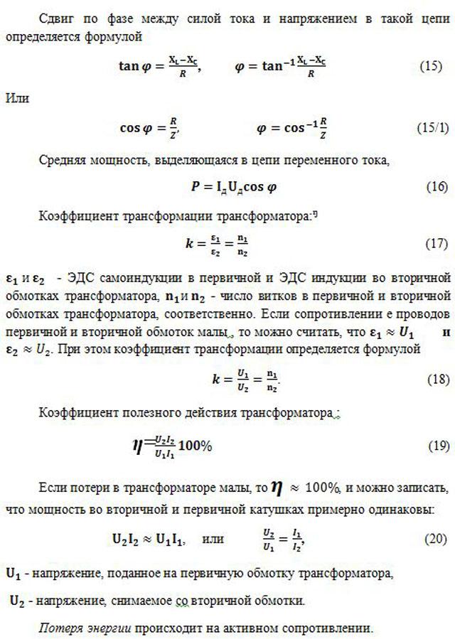 сложные задача по теории вероятности с решением