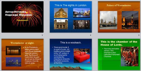 Британский парламент английский язык