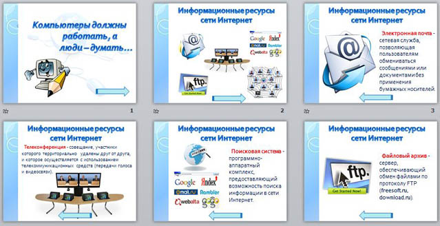 Методы создание сайтов сайты накоторых можно сделать аватар