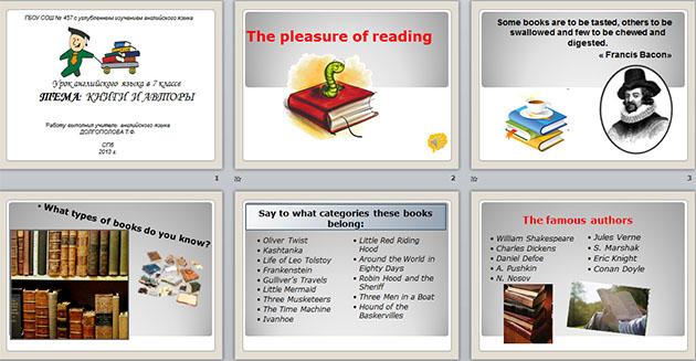 Презентация английского языка по теме Любимые книги