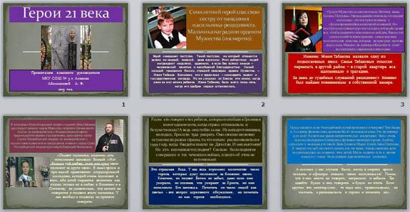 Казахстан  Википедия