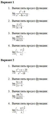 Комплект контрольно оценочных средств по математике для СПО курс Задания по матанализу