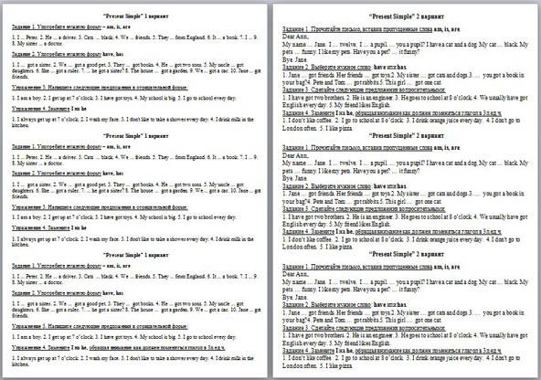 Контрольная работа по английскому языку презент симпл 2898