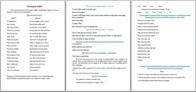 Сценка на английском языке для школьников сценарий