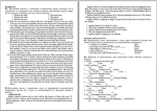 Контрольная работа по английскому языку биболетова 1 четверть 4348