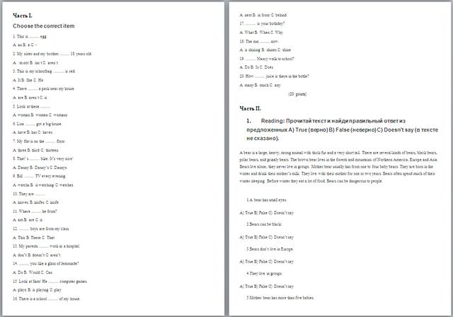задания для пятых классов по английскому
