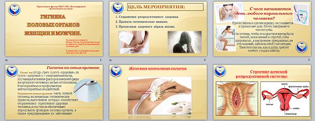 Фото гениталии мужчины, порно с тетей из россии