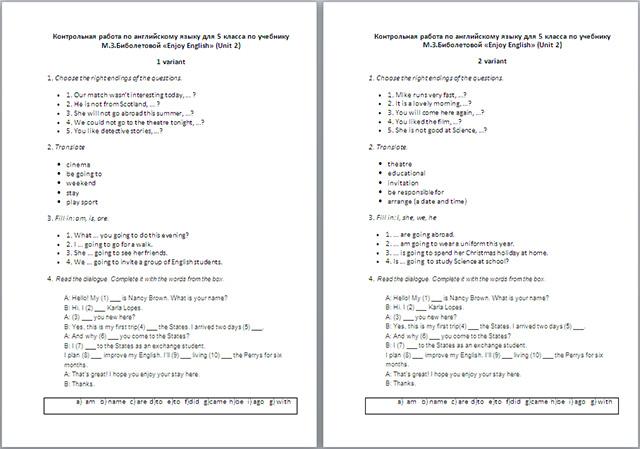 Контрольная работа по английскому языку для класса к учебнику М  Контрольная работа по английскому языку для 5 класса к учебнику М З Биболетова