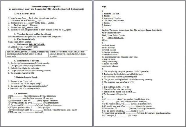 Итоговая контрольная работа по английскому языку по УМК  Итоговая контрольная работа по английскому языку по УМК enjoyenglish М З Биболетовой