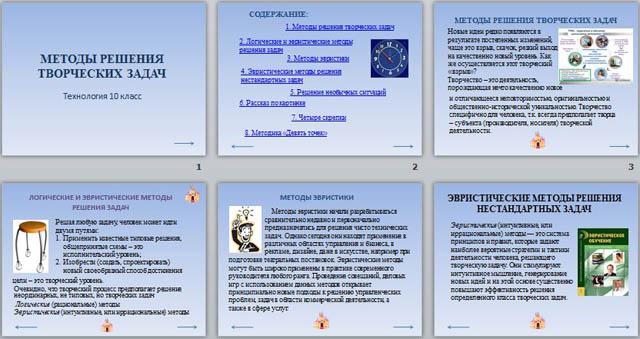 Методика решения творческих задач егэ 3000 задач по математике ященко 2017 решения
