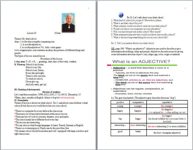 Календарный план по английскому языку аяпова 6 класс