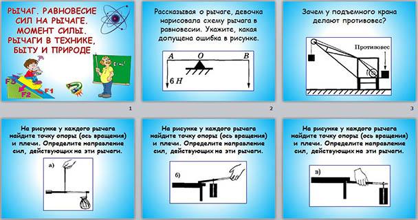 Решение задач по физике с рычагами дифференциальных уравнений второго порядка примеры решения задач