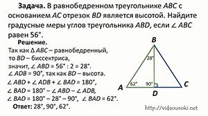 Задачи по геометрии 7 класс решением николай чудотворец помощь в экзаменах