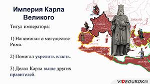 Причины создания империи наполеона бонапарта таблица