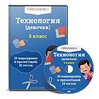 Творческий учебный проект «Русские обереги» «Обереговый веник» - технология (девочки), прочее