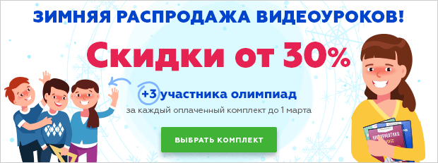 Семейный оберег-кукла Неразлучники - Внеурочка - 6 класс