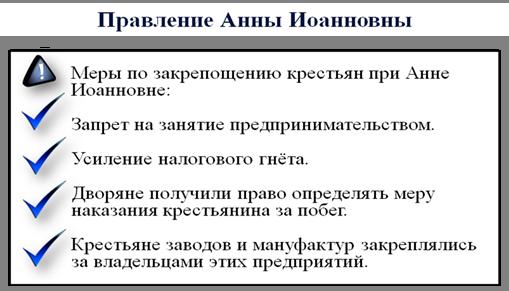 внешняя политика россии с 1725 по 1762 кратко довольно