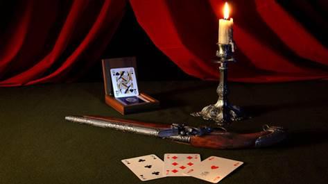 в у играли конногвардейца карты